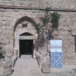 International Mosaic Conference, in the ancient crusader hall